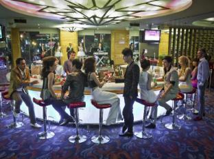 NagaWorld Hotel & Entertainment Complex Phnom Penh - Pub/Lounge