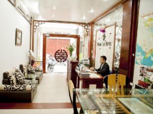 Hanoi Ciao Hotel Ханой - Рецепция