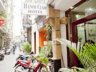 Hanoi Ciao Hotel Ханой - Фасада на хотела