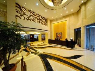 Howard Johnson Business Club Hotel Shanghai Shanghai - Lobby
