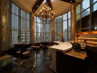 Howard Johnson Business Club Hotel Shanghai Shanghai - Pub/Lounge