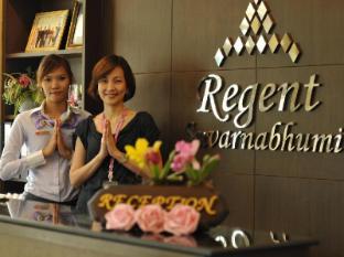 Regent Suvarnabhumi Hotel Bangkok - 24 Hours Reception Desk