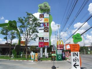 Regent Suvarnabhumi Hotel Bangkok - Nearby Mall