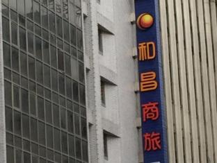 Sunrise Business Hotel – Taipei Station Taipei - Exterior