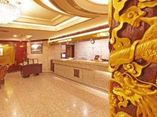 Emperor Hotel