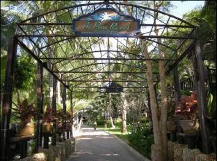 Ao Prao Resort Koh Samet - Entrance
