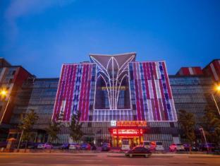 北京宏瑞御景國際酒店