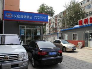 Hanting Express Beijing Yongding Road Branch