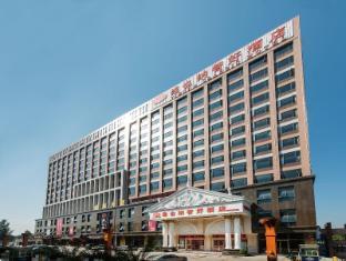 Vienna Hotel Guangzhou Jichang Road Huangshi Branch