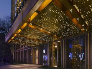 Beijing Waldorf Luxury Hotel