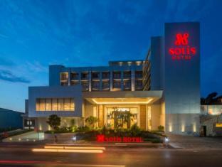 /id-id/sotis-hotel-kupang/hotel/kupang-id.html?asq=jGXBHFvRg5Z51Emf%2fbXG4w%3d%3d