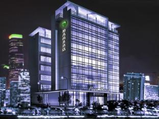 Paco Business Hotel Guangzhou Tiyu Xilu Metro Branch