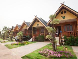 /the-little-garden-resort/hotel/bueng-kan-th.html?asq=jGXBHFvRg5Z51Emf%2fbXG4w%3d%3d