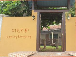Memory Guesthouse