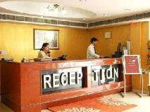 Hotel Lohmod: reception