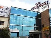 Hotel Lohmod: exterior