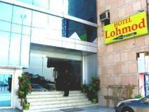 Hotel Lohmod: entrance