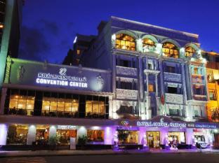 Royal Hotel Saigon Ho Chi Minh - Extérieur de l'hôtel