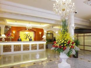Royal Hotel Saigon Ho Chi Minh - Vestibule