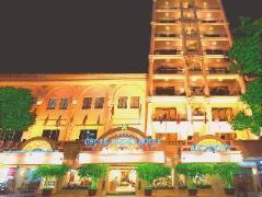 Oscar Saigon Hotel | Cheap Hotels in Vietnam