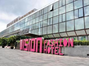 Vision Fashion Hotel