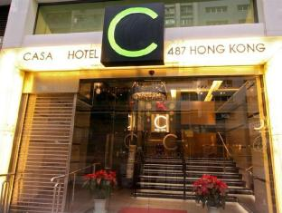 Casa酒店 香港 - 入口
