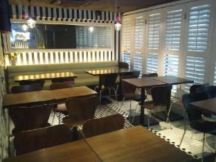 โรงแรมคาซ่า ฮ่องกง - ภัตตาคาร