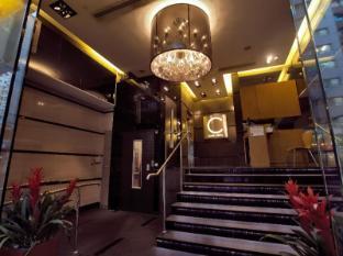 โรงแรมคาซ่า ฮ่องกง