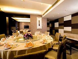 Waldo Hotel Macao - Juhlasali