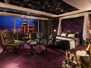 Waldo Hotel Macao - Camera