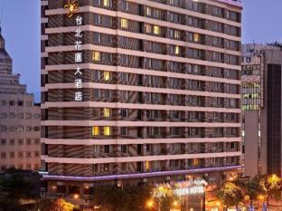 Taipei Garden Hotel Taipei - Exterior