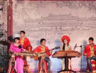 Saigon Morin Hotel Hue - Recreational Facilities