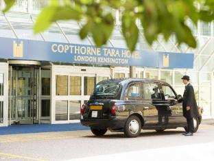 Copthorne Tara London Kensington Hotel London - Entrance