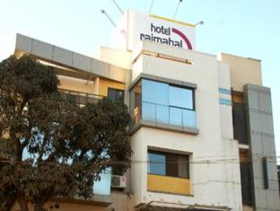 /it-it/hotel-rajmahal/hotel/nasik-in.html?asq=jGXBHFvRg5Z51Emf%2fbXG4w%3d%3d