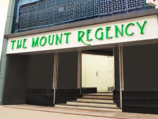 The Mount Regency Chennai