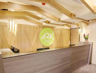 Ark Hotel-Changan Fuxing