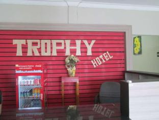 /trophy-hotel/hotel/sumbawa-id.html?asq=jGXBHFvRg5Z51Emf%2fbXG4w%3d%3d