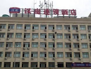Hanting Hotel Beijing Gongyi East Bridge Branch