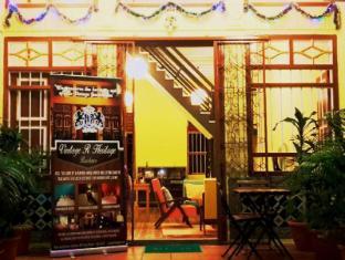 Vintage R Heritage Residence