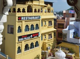 /hotel-baba-palace/hotel/udaipur-in.html?asq=jGXBHFvRg5Z51Emf%2fbXG4w%3d%3d