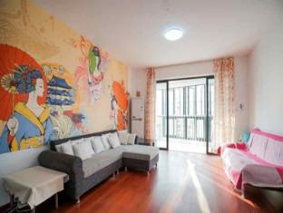 Xiamen Qiao Yu Youth Hostel
