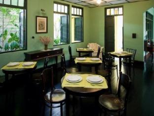 Baan Pra Nond Bed & Breakfast Bangkok - Restaurant