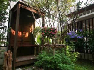 Baan Pra Nond Bed & Breakfast Bangkok - Garden