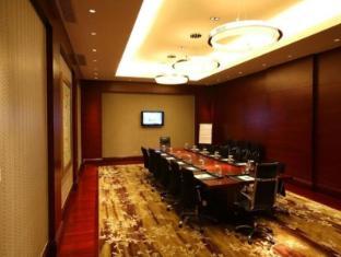 Kempinski Hotel Suzhou Suzhou - Phòng họp hội nghị