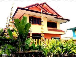 The Heart Ayutthaya Holiday Home