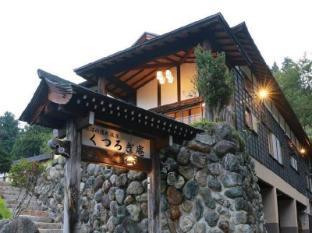 /kutsurogian/hotel/niigata-jp.html?asq=81ZfIzbrWawfFYJ4PfKz7w%3d%3d