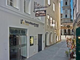 /es-es/hotel-am-dom/hotel/salzburg-at.html?asq=jGXBHFvRg5Z51Emf%2fbXG4w%3d%3d