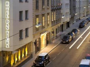 Plus Hotel Das Tigra