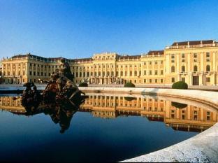 Eurostars Embassy Vienna - Nearby Attraction