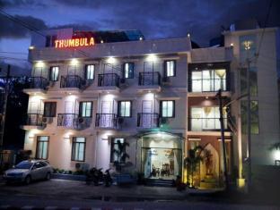 /fr-fr/hotel-thumbula/hotel/bagan-mm.html?asq=5VS4rPxIcpCoBEKGzfKvtE3U12NCtIguGg1udxEzJ7ngyADGXTGWPy1YuFom9YcJuF5cDhAsNEyrQ7kk8M41IJwRwxc6mmrXcYNM8lsQlbU%3d